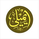 Emily Name in Arabic Calligraphy by HAMID IQBAL KHAN