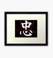 Kanji-Loyalty2 Framed Print