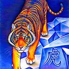Colorful Chinese Zodiac Animals Year of the Tiger by Rebecca Wang