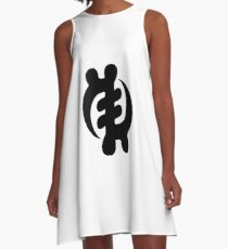 "GYE NYAME ""except for God"" A-Line Dress"