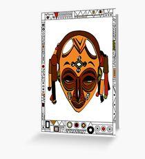 African Mask Tarjeta de felicitación