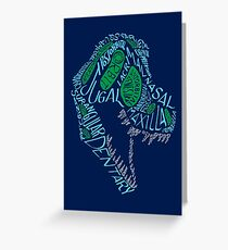 Analogous Colors Calligram Tyrannosaur Skull Greeting Card