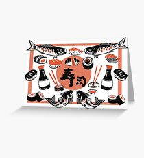 Sushi And Soy Sauce Greeting Card