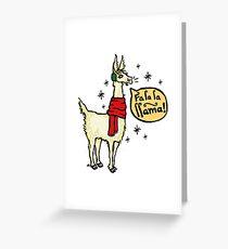 Fa La La Llama  Greeting Card