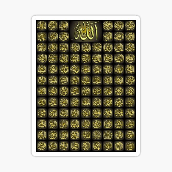 Allah Names Fine Art HD print Sticker