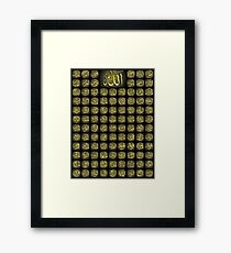 Allah Names Fine Art HD print Framed Print