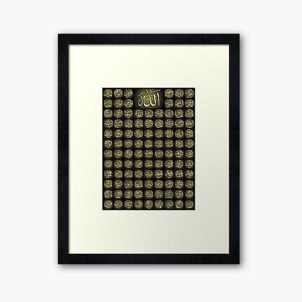 Allah Names Fine Art HD print Framed Art Print