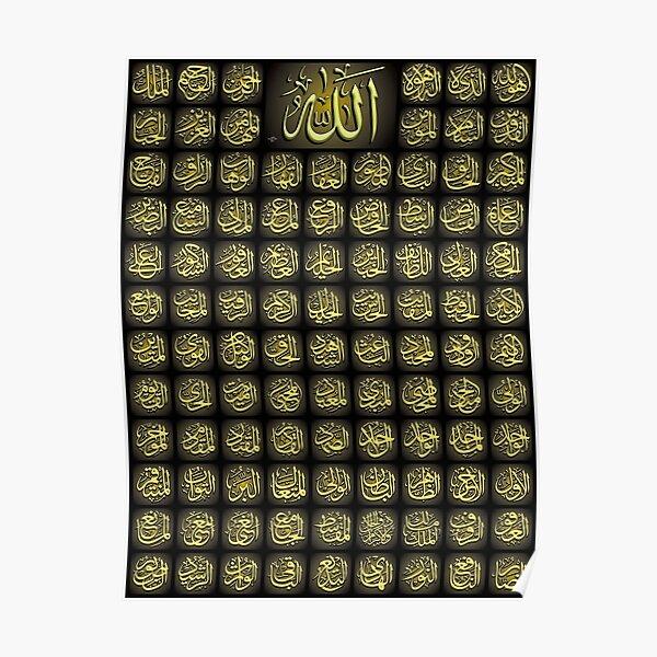 Allah Names Fine Art HD print Poster