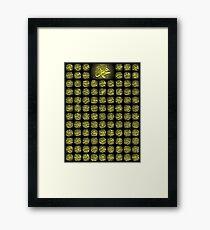 Prophet Hazrat Muhammad names HD print Framed Print