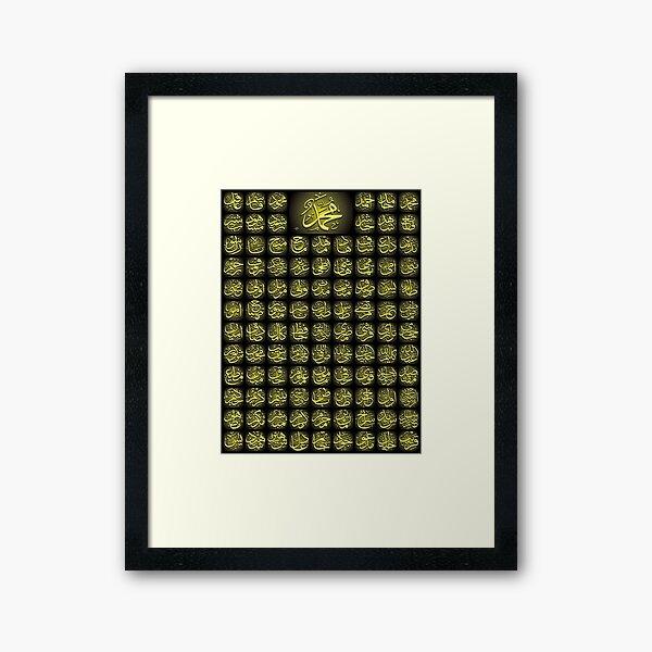 Prophet Hazrat Muhammad names Framed Art Print