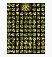 Prophet Hazrat Muhammad names HD print Photographic Print