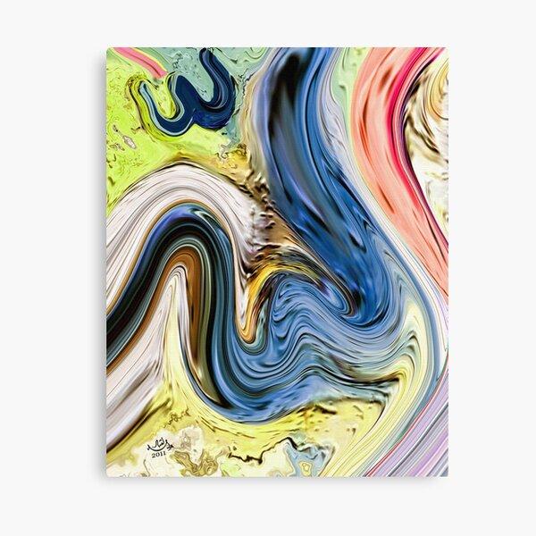 Allah name  Art Modern Painting Canvas Print