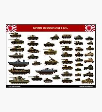 WW2 Imperial Japanese Tanks Photographic Print