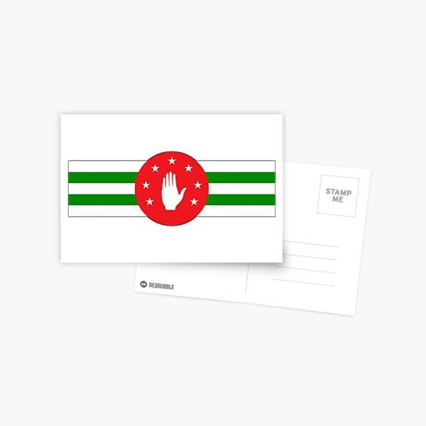 Republic of Abkhazia Air Force Roundel, 1992-2008 Postcard