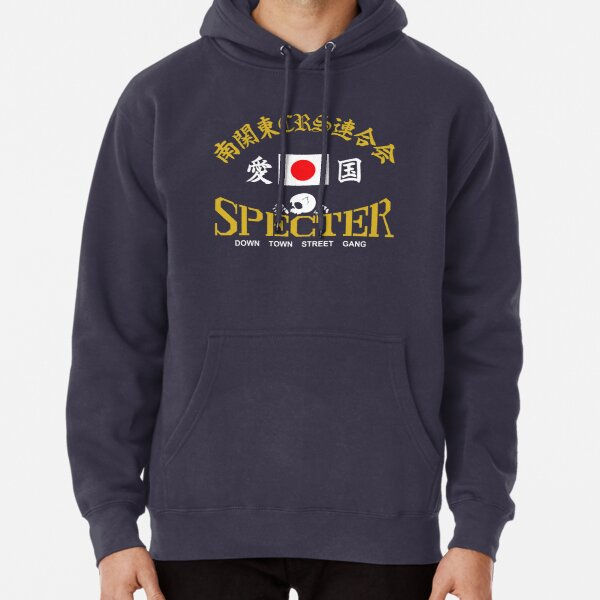 BOSOZOKU JAPANESE BIKER GANG SPECTER Pullover Hoodie