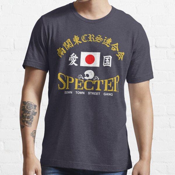 BOSOZOKU JAPANESE BIKER GANG SPECTER Essential T-Shirt