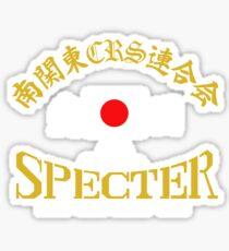 BOSOZOKU JAPANESE BIKER GANG SPECTER Sticker