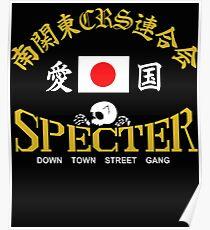 BOSOZOKU JAPANESE BIKER GANG SPECTER Poster