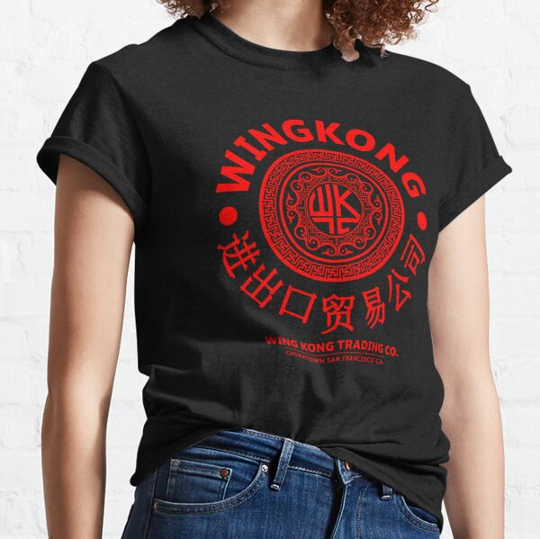 Wing Kong - Big Trouble in little China (Red) Classic T-Shirt