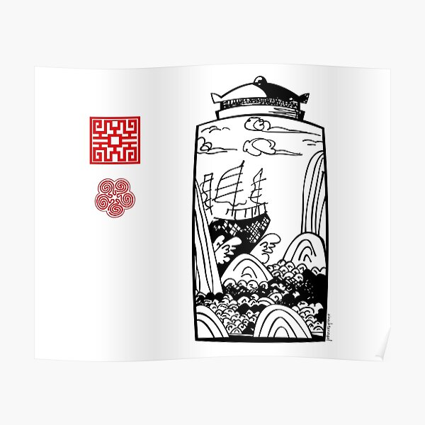 Ship at sea, Vase, Schiff in Landschaft, Sea, China, Ornamente Poster
