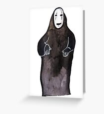 NoFace Greeting Card
