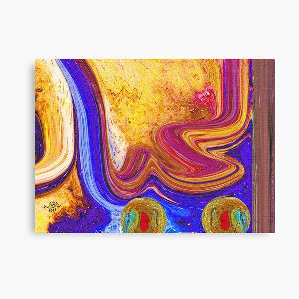 Al Jabbar Allah name Abstract Modern Calligraphy painting Canvas Print