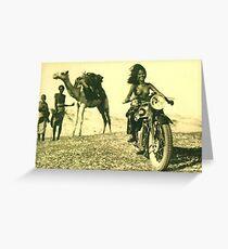 VINTAGE MOTORCYCLE GIRL SOMALI WOMAN Greeting Card