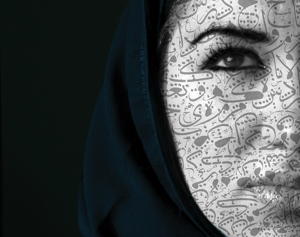 Arabian From Makkah  by AssmaFarsy