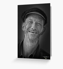 Toothless grin Greeting Card