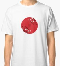 White Oriental Cherry Blossoms on Red and Chinese Wedding Double Happiness | Japanese Sakura  Classic T-Shirt