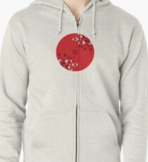White Oriental Cherry Blossoms on Red and Chinese Wedding Double Happiness | Japanese Sakura  Zipped Hoodie