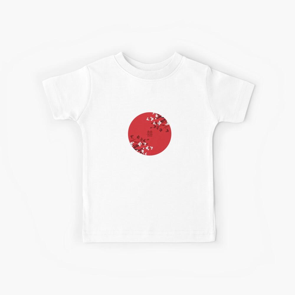 Weiße orientalische Kirschblüten auf rotem und chinesischem Hochzeits-doppeltem Glück | Japanische Sakura Kinder T-Shirt