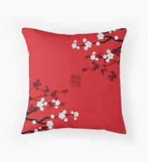 White Oriental Cherry Blossoms on Red and Chinese Wedding Double Happiness | Japanese Sakura © fatfatin  Floor Pillow