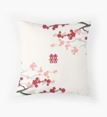 Red Oriental Cherry Blossoms on Ivory and Chinese Wedding Double Happiness | Japanese Sakura  Floor Pillow