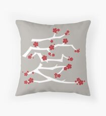 Chinese 'Ai' (Love) Calligraphy With Red Cherry Blossoms On White Branches | Japanese Sakura Kanji Throw Pillow