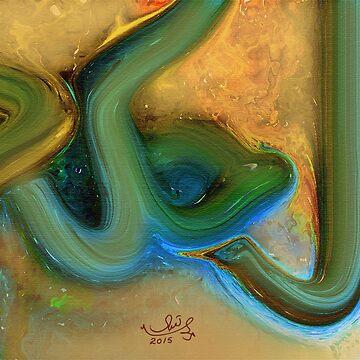 Al Hakam Allah name Painting by hamidsart