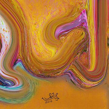 Al Ali Allah name Painting by hamidsart