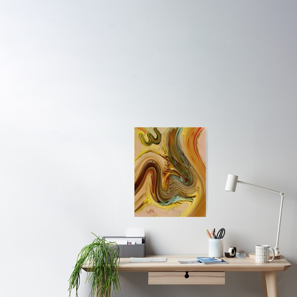 Allah Name Abstract Painting Poster