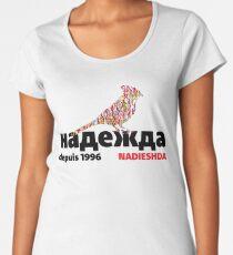 NADIESHDA Camiseta premium para mujer