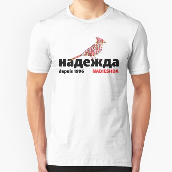 NADIESHDA Camiseta ajustada