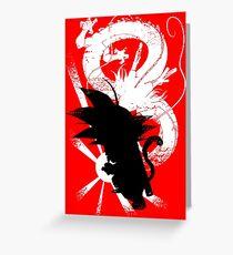 kamehameha cool manga energy power  Greeting Card