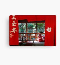 Japanese aesthetic Canvas Print