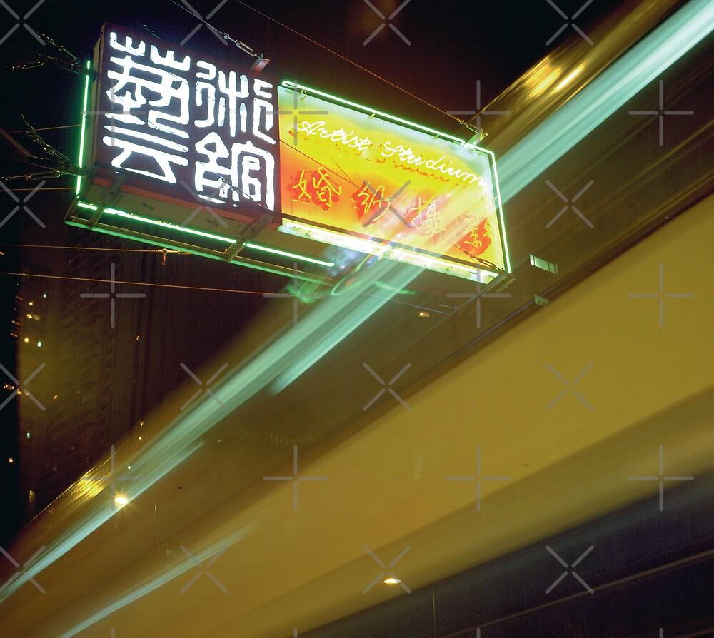 Lone Neon by magartland