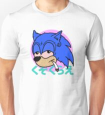 Sonic The Unemployed Hedgehog Unisex T-Shirt