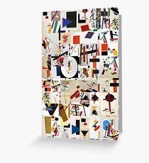 Kazimir Malevich Montage Greeting Card
