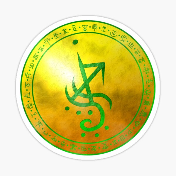 Sigil for prosperity, luck, and, fortune Sticker