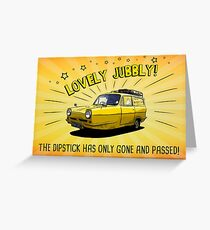 Only Fools And Horses - Dipstick Passed Greeting Card