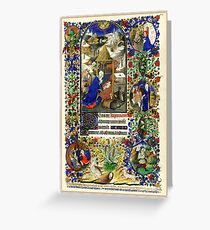 Illuminated New Testaments Nativity Scene Greeting Card