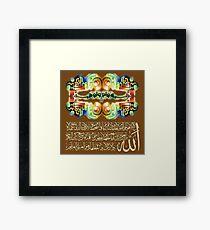 Ayat ul Kursi Painting Framed Print