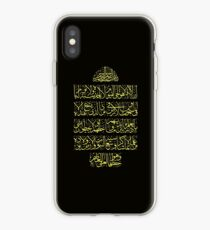 Ayatal kursi Calligraphy  iPhone Case